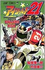 Eyeshield 21 Official Data Book BALLERS HIGH