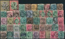 BRITISH INDIA, CLASSIC UNCHECKED MINT & USED OF DIFF. VALUES STAMPS.    #A597