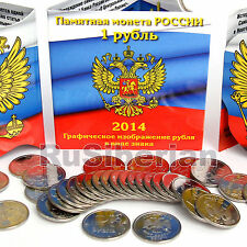 SIMBOL OF THE RUBLE 2014 - NEW RUSSIAN FEDERATION COIN RUBLES + GIFT-ALBUM