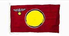 Drapeau Allemand WW2