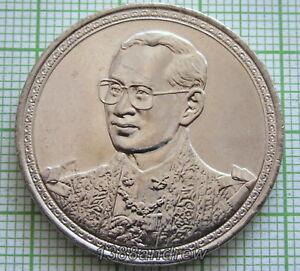 THAILAND RAMA IX BE2545 - 2002 20 BAHT, KING's 75th BIRTHDAY, UNC