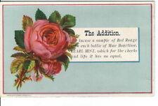 AX-313 PA, Erie, Burdett Organ Co Limited Victorian Trade Card, 2.25x3.75-inches