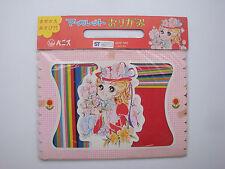 Jeu de papier ancien Candy Candy - Neuf sous emballage - vintage game