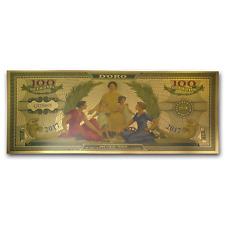 1/10 gram Gold Aurum Waifer Note - 1896 $2.00 Educational Restrike, 24K