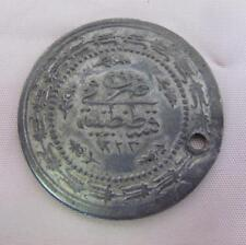 19C. ANTIQUE OTTOMAN ISLAMIC TURKISH SILVER MEDALLION PENDANT COIN YEAR 1223