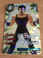 Carte Dragon Ball Z DBZ Miracle Battle Carddass Part 14 #39/77 Holo 2013
