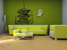 Wall Art Vinyl Sticker Decal Mural Room Design Japanese Temple Pagoda bo561
