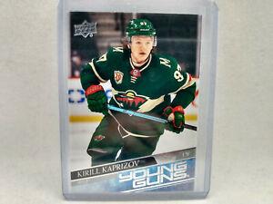 2020-21 Upper Deck Series 2 Ice Hockey #451 Kirill Kaprizov RC NHL Card Rookie