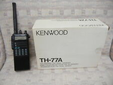 Kenwood TH-77A Ham Radio Hand-Held 2M/440 Transceiver VHF UHF TH77 2-Way Amateur