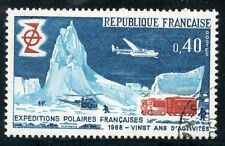 STAMP / TIMBRE FRANCE OBLITERE N° 1574  EXPEDITIONS POLAIRES FRANCAISES