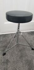 Mapex Drum Stool New Not Used Black Seat