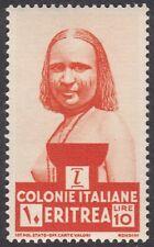 Eritrea: 1933, SG 208, 10 lire, MNH