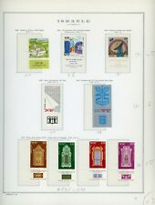 ISRAEL Marini Specialty Album Page Lot #58 - SEE SCAN - $$$