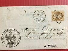 timbre NAP III 10c paille sur document Justice de Paix,à  PARIS 1862