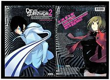 Devil Survivor 2: The Animation - Complete Collection (Brand New 3 DVD Set, 2014