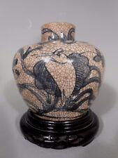 China Chinese Blue/Celadon Avian Lotus Decor Jarlet Yuan/Ming Dynasty 13-14th c