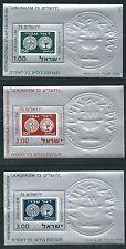 Israel - 3 MNH  Souvenir Sheets - from 1973........Q16........A 7510-83