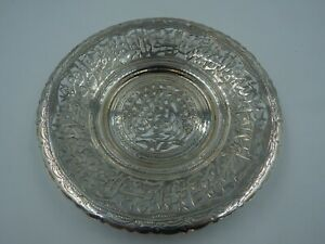 Egyptian Silver (900) Pierced Plate Vintage 156 g Wedding Gift Middle Eastern