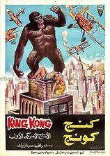 King Kong R1977 Fay Wray original one-sheet Egyptian movie poster