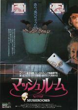 Mushrooms 1995 Alan Madden Japanese Movie Flyer B5 Poster