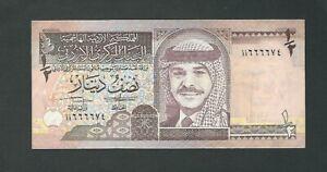 Jordan - 1995, Half (1/2) Dinar