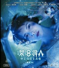 Missing [New Blu-ray] Dolby