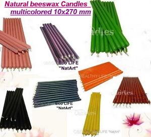 Candles natural wax multicolored 10х270 mm Свечи натуральный воск разноцветные!