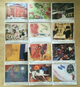 Bhutan 1987 619-30 - Chagall 100th Ann. - Set of 12 S/S - IMPERF