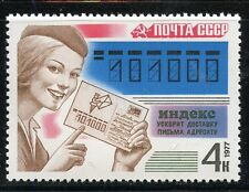 STAMP /  TIMBRE RUSSIA / RUSSIE / NEUF N° 4433 ** SERVICE POSTAUX DISTRIBUTION