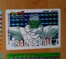 DRAGON BALL Z DBZ AMADA RARE PP CARD PART 25 PRISM CARDDASS CARTE 1082 SOFT **