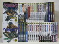 Japanese Comics Manga Complete Set Berserk vol. 1-40