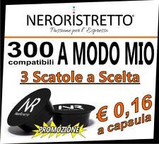 300 Capsule Cialde Caffe Compatibili LAVAZZA A MODO MIO a scelta