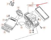 AUDI A4 8K B8 Air Filter Element 8K0133843L NEW GENUINE