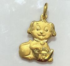 24K Yellow Gold Year Dog Pendant Chinese Zodiac Animal Sign 3.2 Grams
