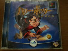 HARRY POTTER Philosopher's Stone SONY PLAYSTATION GAME PS JAP JAPANESE PSX PS1