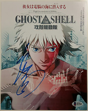 MAMORU OSHII Signed Ghost in the Shell 8x10 Photo Orig Filmmaker ~ Beckett BAS