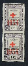 CKStamps: Worldwide Stamps Portugal Scott#1S51 Mint NH OG Imperf Between