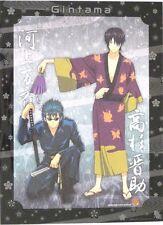 Gintama Kawakami, Takasugi Art Print Poster Anime MINT