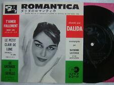 DALIDA ROMANTICA / 60'S FLEXI JAPON 7INCH