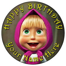 "MASHA AND THE BEAR PARTY - 7.5"" PERSONALISED ROUND EDIBLE ICING CAKE TOPPER"