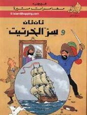 Children Arabic Comic TinTin Herge SECRET OF UNICORN Tan Tan سر الخرتيت