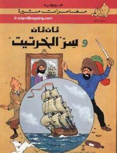 Children Arabic Comic TinTin Herge SECRET OF UNICORN Tan Tan تان تان وسر الخرتيت