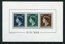 LUXEMBOURG 1949 CHARLOTTE MNH MINI SHEET Mi cat EURO 140
