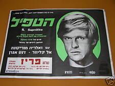 IL SAPROFITA Rare Original Israel Film Movie Hebrew Poster 1974 Italian 50x70cm