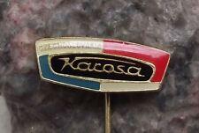 Karosa Czechoslovakia Bus & Coach Workshop Transport Company Pin Badge