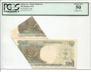 INDONESIA 1992 500 RUPIAH MASSIVE CUTTING ERROR  PCGS 50