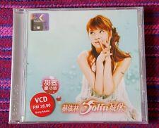 Jolin Tsai ( 蔡依林) ~ 城堡 MV (VCD) ( Malaysia Press ) VCD