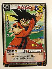 Dragon Ball Z Card Game Part 3 - D-238