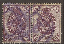 Numeral Cancellation Used European Stamps
