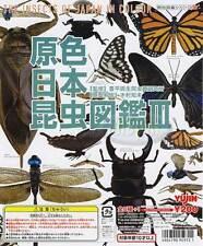 原色図鑑シリーズ 原色日本昆虫図鑑 yujin the insects of japan in colour part 3 6+1sp (frog aquarium fish kontyu)